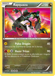Rayquaza (Dragones Majestuosos TCG).png