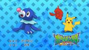 EP948 Cuál es este Pokémon (Japón).png
