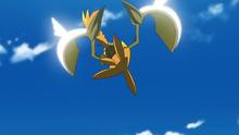 Tapu Koko usando ala de acero.