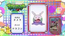 EP859 Pokémon Quiz.png