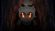 P20 Marshadow (2).png
