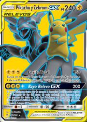 Pikachu y Zekrom-GX (Unión de Aliados 162 TCG).png