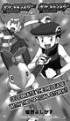 Pokémon Diamante & Perla.jpg
