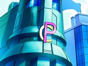 EP479 Centro Pokémon de ciudad Jubileo.png