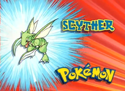 EP105 Pokémon.png