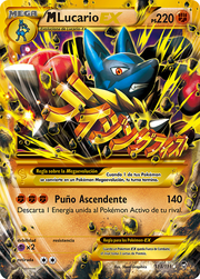 M Lucario-EX (Puños Furiosos 113 TCG).png