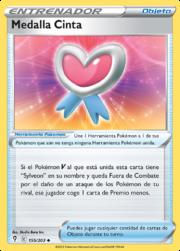 Medalla Cinta (Cielos Evolutivos TCG).png