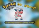 EP230 Pokémon.png