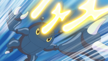 Heracross de Koromi usando ataque furia.