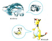 Ampharos beta.png