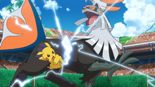 Pikachu usando cola férrea