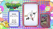 EP864 Pokémon Quiz.png