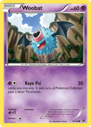Woobat (Fuerzas Emergentes TCG).png