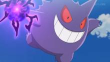Gengar de Ash usando bola sombra.