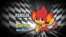 EP720 Quién es ese Pokémon.png