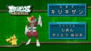 EP734 Quién es ese Pokémon (Japón).png
