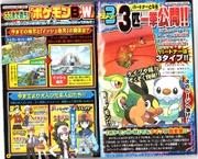 Scan CoroCoro 20100512 Pokémon Black White iniciales y novedades.jpg