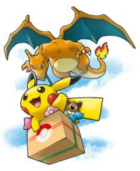 Evento Pikachu Pokémon Center Online.png