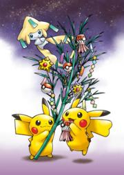 Evento Jirachi Tanabata 2016.png