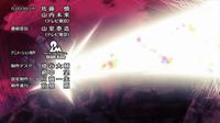 Movimiento combinado en un flashback del EP939.