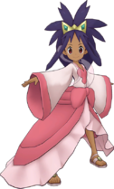 Iris (Campeona)