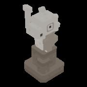 Estatua Serenidad Quest.png
