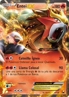 Carta de Entei-