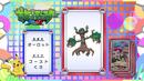 EP842 Pokémon Quiz.png