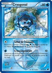 Cryogonal (Glaciación Plasma TCG).jpg