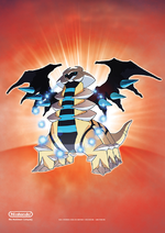 Evento Giratina variocolor.png