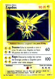 Zapdos (Base Set TCG).png