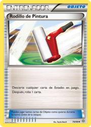 Rodillo de Pintura (Antiguos Orígenes TCG).png