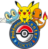 Pokémon Center Tokio.png