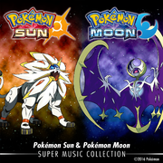 Pokémon Sol & Luna Super Music Collection.png