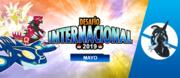 Evento Tapu Fini variocolor del Desafío Internacional de mayo 2019.png