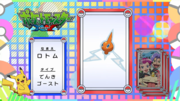 EP884 Pokémon Quiz.png