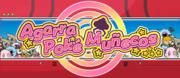 Agarra Pokémuñecos Club Poké Millas.png