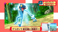 EP903 Frogadier.png