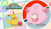 EP1110 Quién es ese Pokémon.png