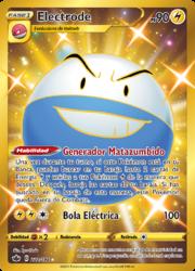 Electrode (Reinado Escalofriante TCG).png