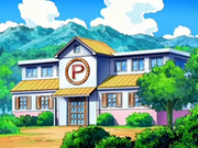 EP543 Centro Pokémon.png