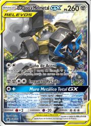 Lucario y Melmetal-GX (SM Promo 192 TCG).png