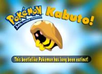"""""""Este Pokémon se extinguió hace mucho tiempo""""."""