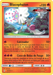 Blacephalon (Vínculos Indestructibles TCG).png