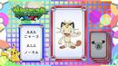 EP882 Pokémon Quiz.png