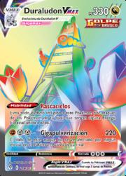 Duraludon VMAX (Cielos Evolutivos 219 TCG).png