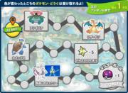 Evento Pokémon Scrap 2016 (2).png