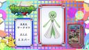 EP832 Pokémon Quiz.png