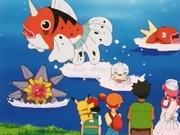 EP208 Pokemon del lago.jpg