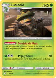 Ludicolo (Detective Pikachu TCG).png